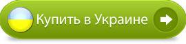 buy-ukraine1